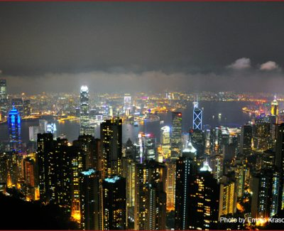 A view of Hong Kong at night
