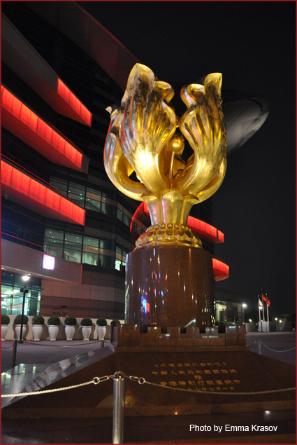 The Golden Bauhinia symbolizes the unification of Hong Kong and Mainland China