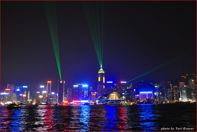 A Symphony of Lights seen from Kowloon