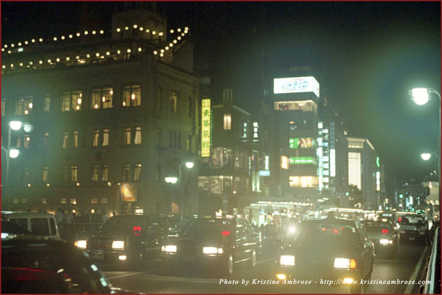 Night in Gion