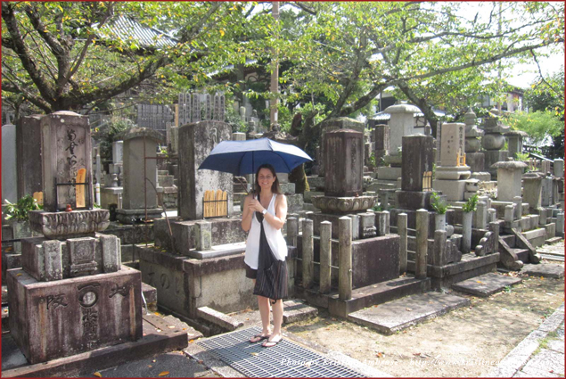 Konkai-Komyuji Temple, Cemetery