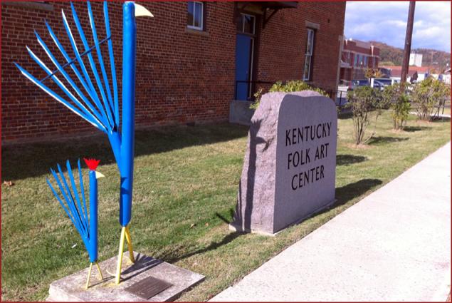The Kentucky Folk Art Center