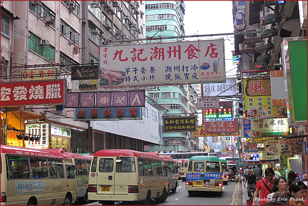 The busy streets and sidewalks of Kowloon