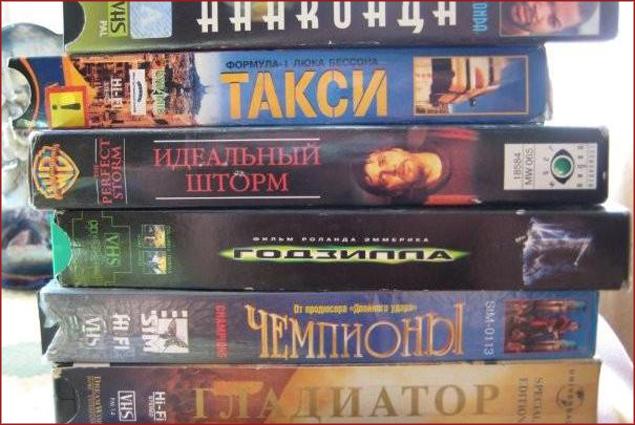 Anaconda, Taxi, Idealny (Perfect) Storm, Godzilla, Champion, and Gladiator