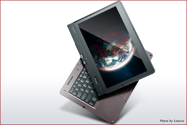 The Lenovo Twist Ultrabook Laptop