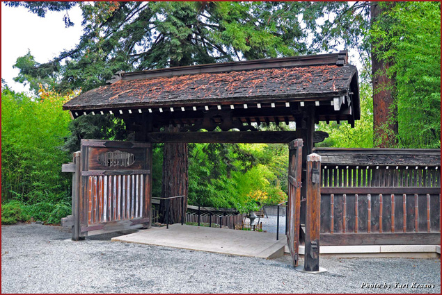 An authentic Japanese garden gate at Hakone Estate
