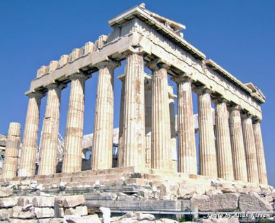 The iconic Acropolis
