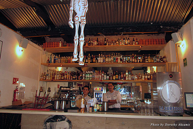 The well-stocked bar at La Surtidora