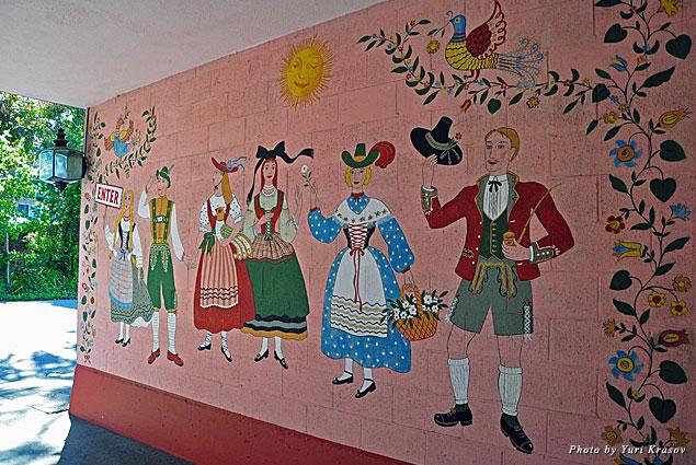 Hofsas House mural