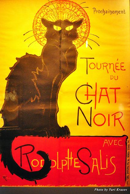 Chat Noir original poster