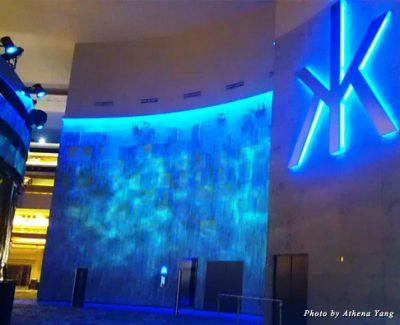 Hakkasan Las Vegas entrance