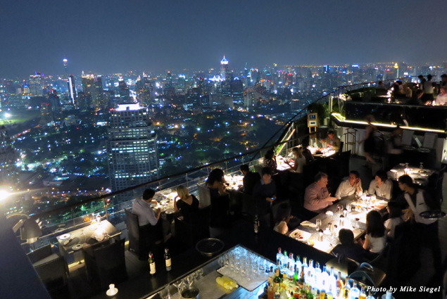 Vertigo rooftop bar/restaurant on top of the Banyan Tree Hotel