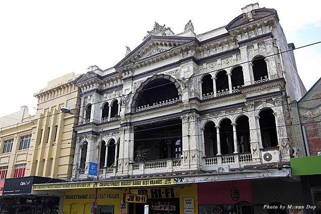 A view of the Prahran neighborhood of Melbourne, Australia