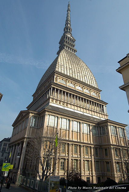 The view of the stunning Mole Antonelliana in the cityscape