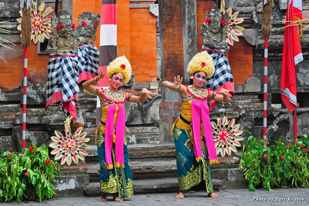 Balinese dance performance