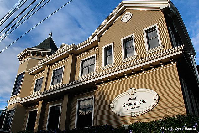 The elegant Hotel Grano de Oro in downtown San Jose