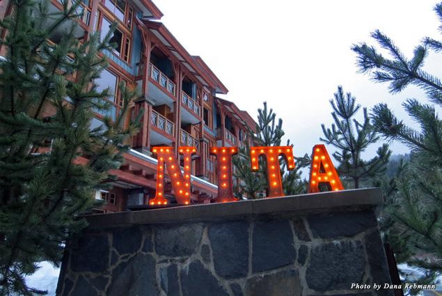 Signage for Nita Lake Lodge