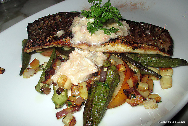Bo's spiced redfish with okra