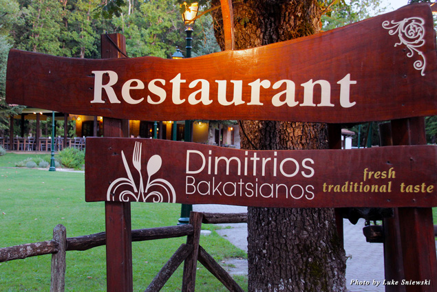 Signage for chef Dimitrios Bakatsianos' restaurant