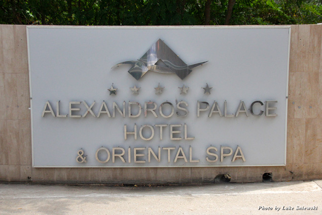 Entry sign for the Alexandros Palace Hotel