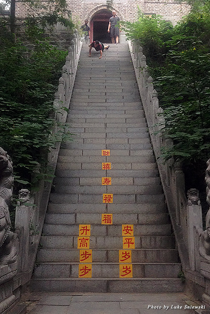 Working out on stone stairs at Shaolin Kung Fu School