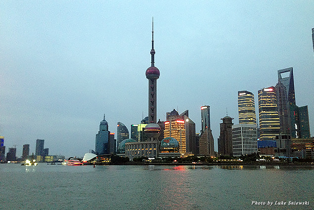 "Shanghai's waterfront, called ""The Bund"""