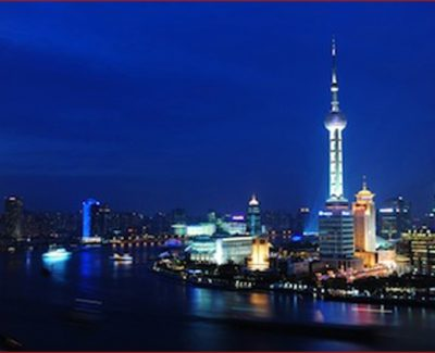 View of the Pudong skyline
